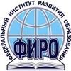 Инновации в дополнительном образовании: конференция в ФИРО