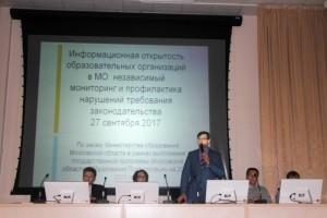 А.А. Кармаев (АСОУ) открывает экспертное обсуждение.