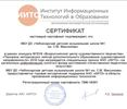 Спецпризы победителям Всероссийского конкурса