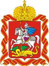 Рабочая встреча в Мингосуправления Московской области