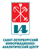 Сотрудничество с Санкт-Петербургским информационно-аналитическим центром