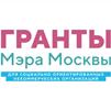 Проект «ДШИ.онлайн» получил грант Мэра г. Москвы