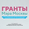 ДШИ.онлайн переводит арт-мастерские в режим зум-конференций