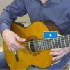 Запущен пилотный онлайн курс по гитаре